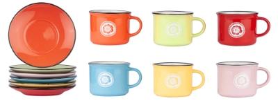 Grt skodelic bela kava 6/1 barve